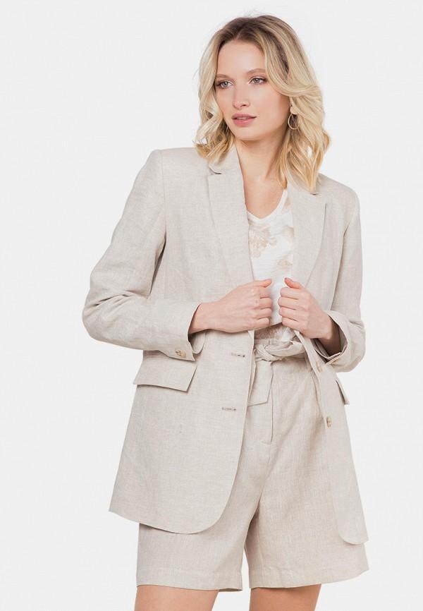 женский пиджак mr520, бежевый