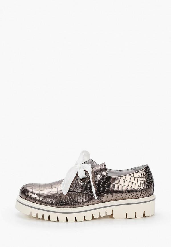 женские низкие ботинки dino bigioni, серебряные