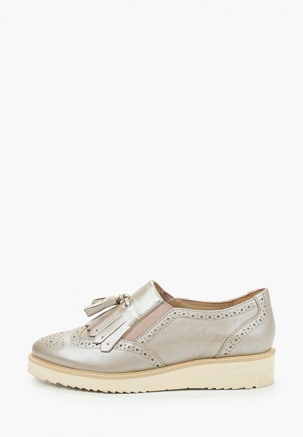 женские низкие ботинки riveri, серебряные