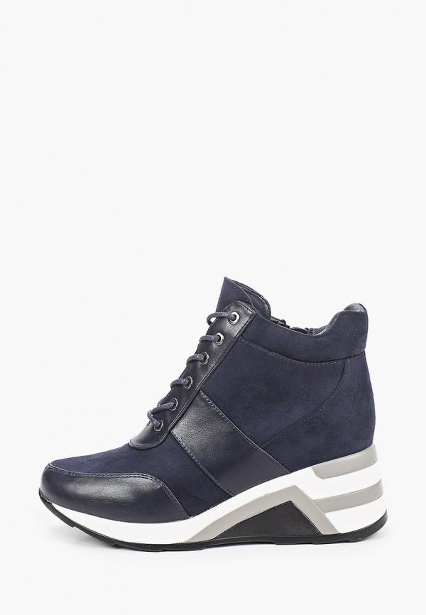 женские высокие кроссовки t.taccardi, синие
