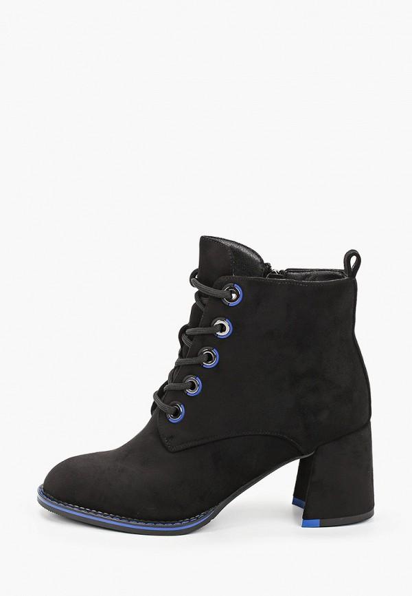 женские ботильоны t.taccardi, синие