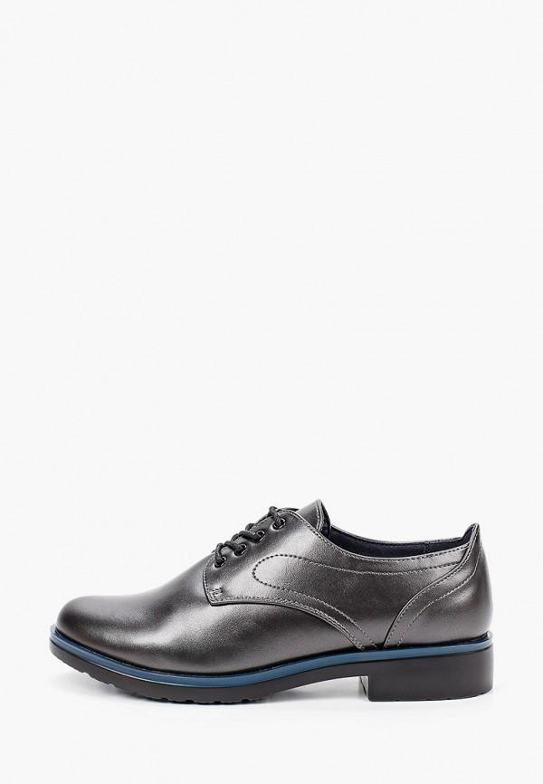 женские ботинки-оксфорды t.taccardi, серебряные