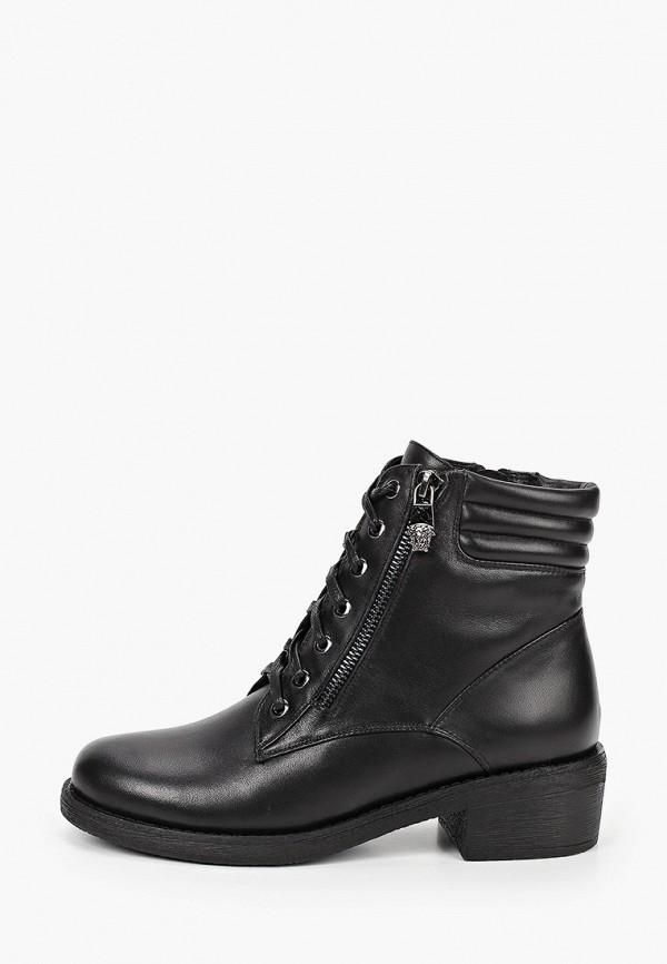 женские высокие ботинки just couture, черные