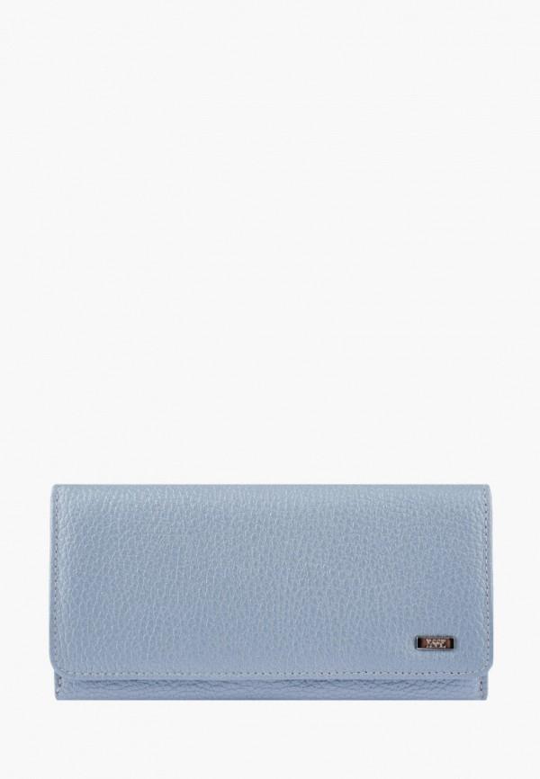 женский кошелёк esse, голубой