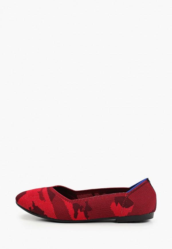 женские балетки dasti, красные