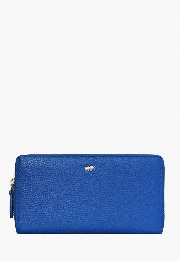 женский кошелёк braun bueffel, синий