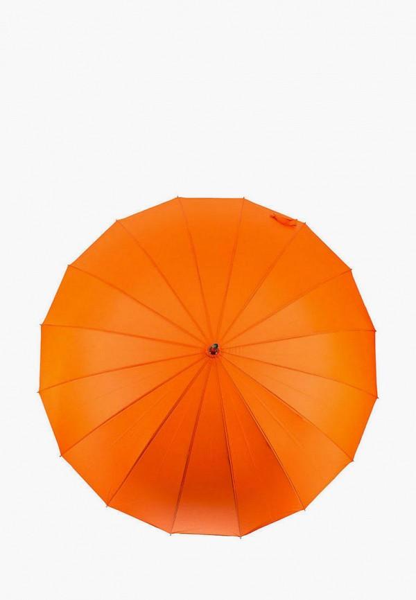 Зонт-трость Frei Regen