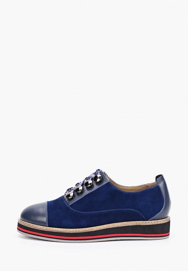 Ботинки Allora MP002XW11 фото
