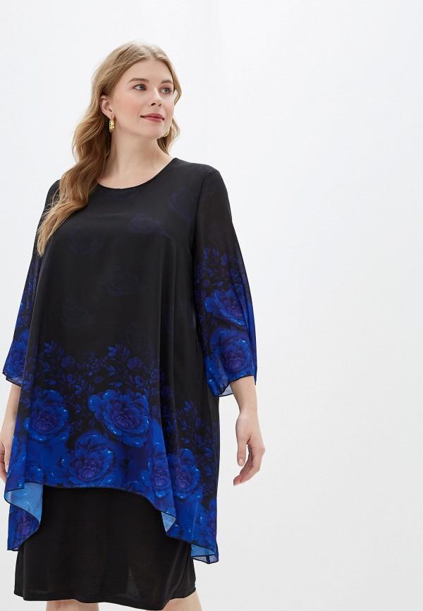 женское платье malena, черное