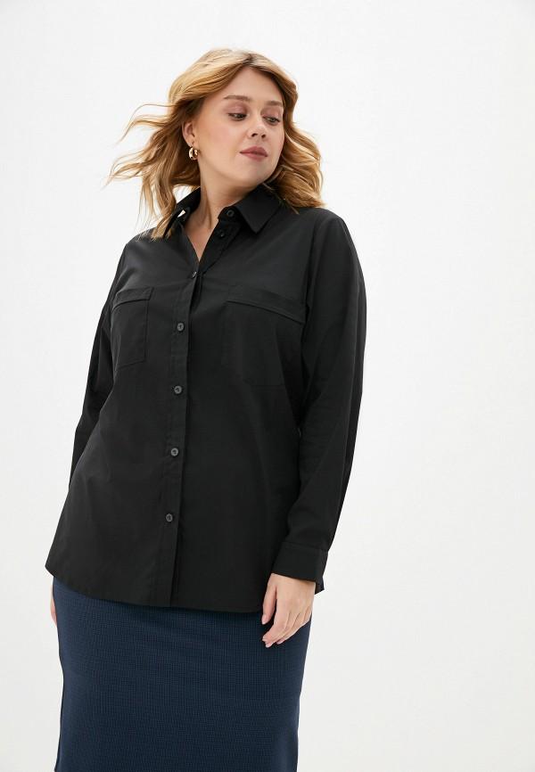 Рубашка Авантюра Plus Size Fashion