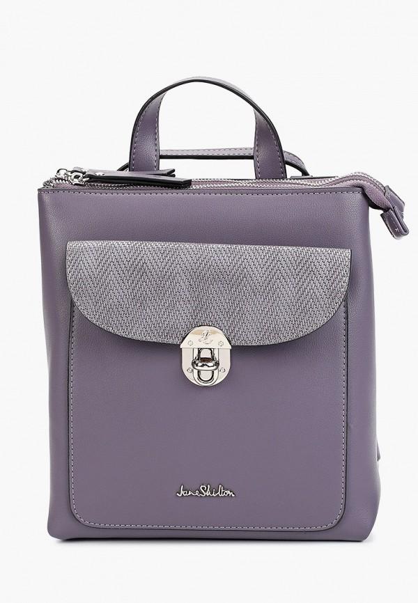 женский рюкзак jane shilton, фиолетовый