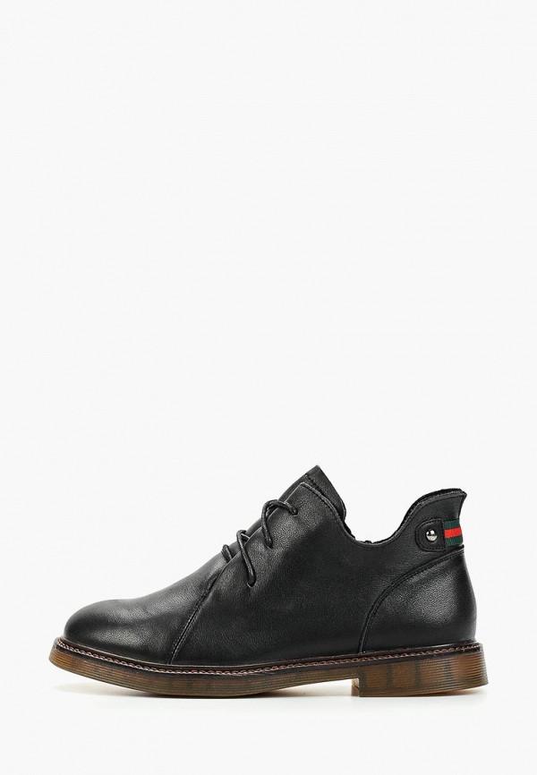 Ботинки Madella Madella MP002XW11XK9 ботинки madella madella mp002xw11xkf