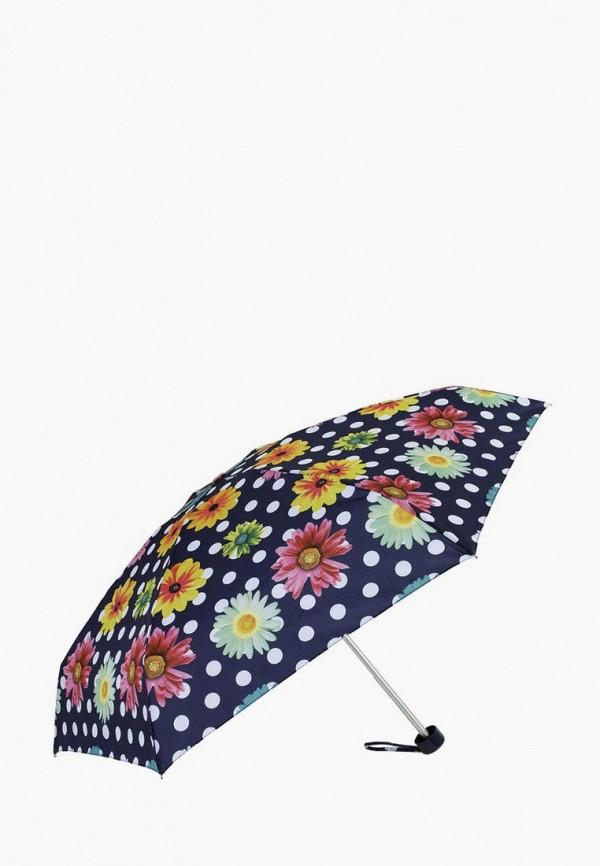 Зонт складной VOGUE.