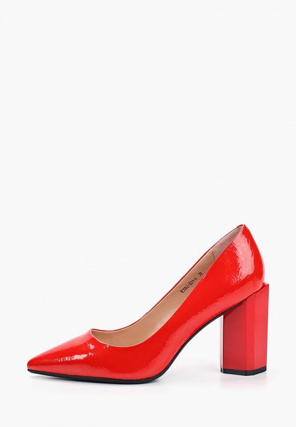 Туфли Graciana Graciana MP002XW121GN все цены