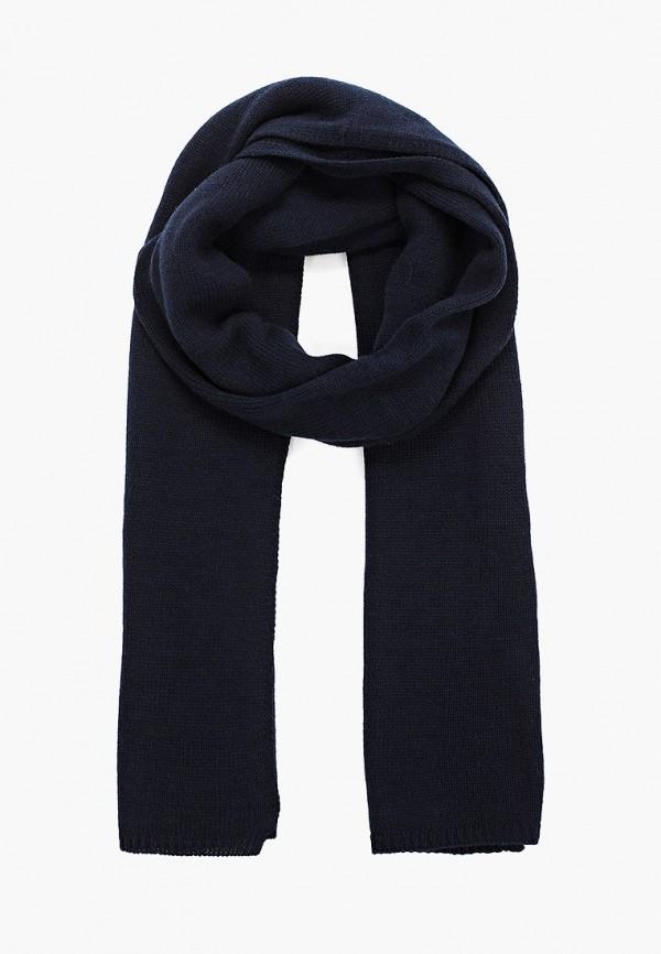 женский шарф marhatter, синий