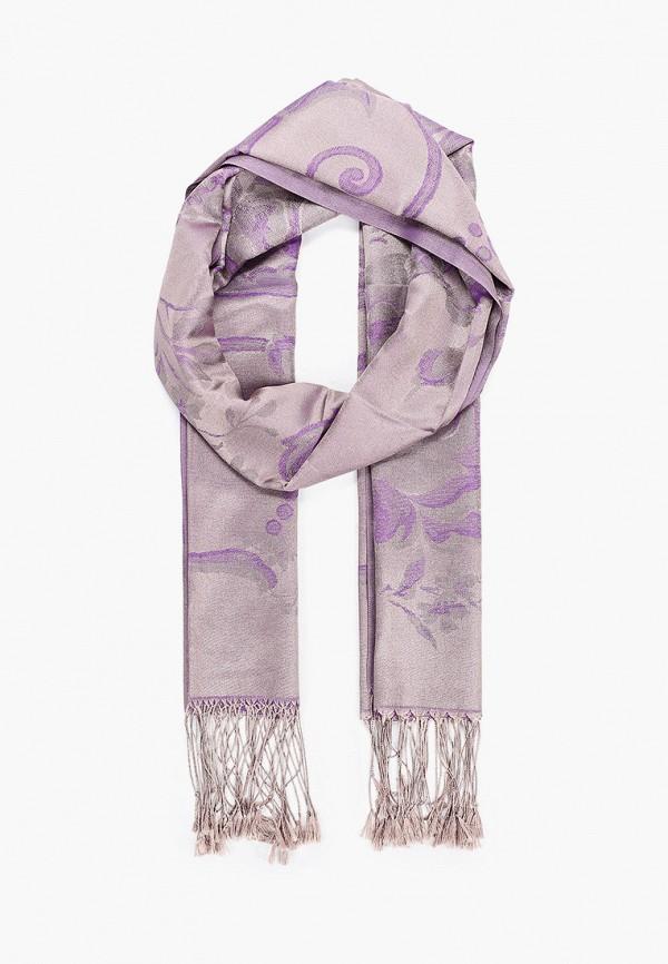 женский палантин labbra, фиолетовый