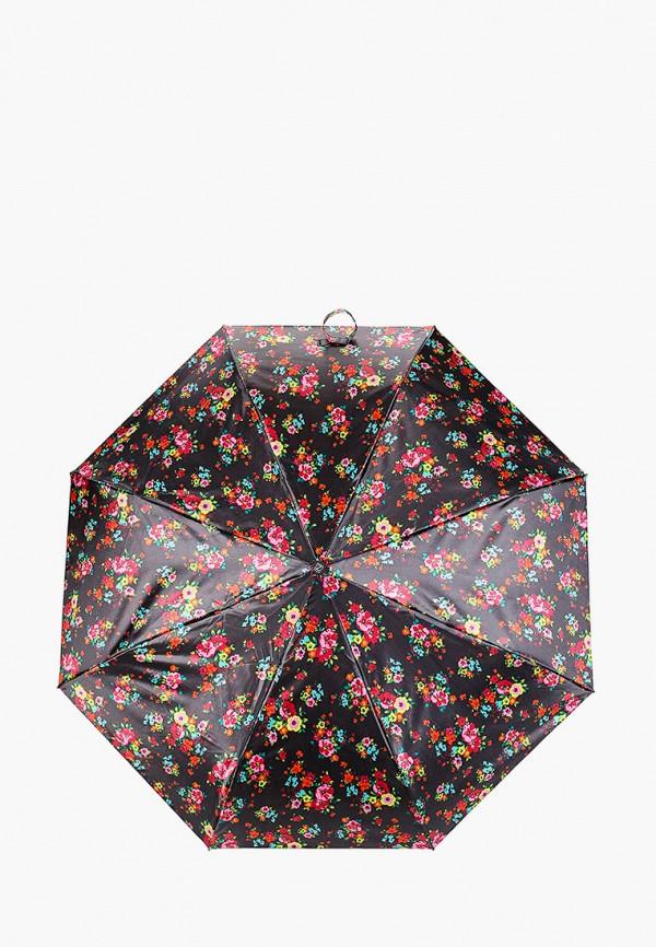 Зонт складной Zemsa Zemsa MP002XW123MO зонт складной zemsa zemsa mp002xw13drd