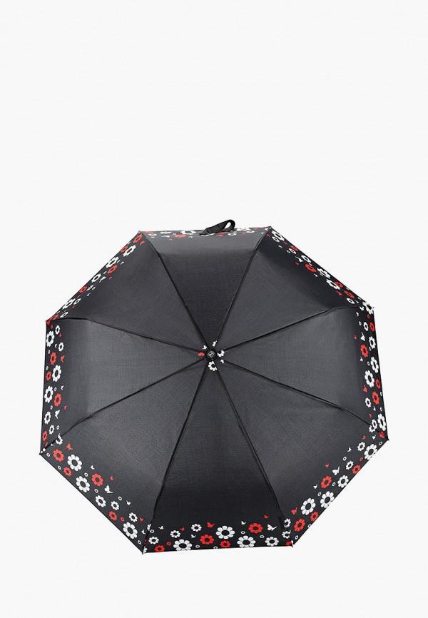 Зонт складной Zemsa Zemsa MP002XW123MR зонт складной zemsa zemsa mp002xw13drd
