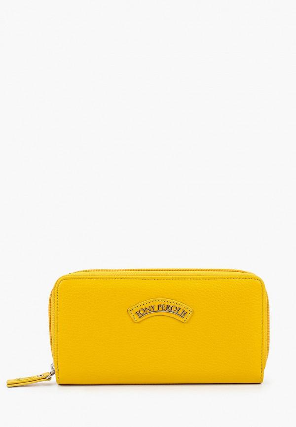 Купить Женский кошелек или портмоне Tony Perotti желтого цвета
