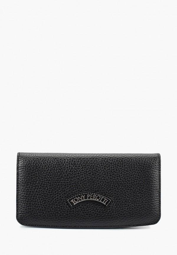 Купить Женский кошелек или портмоне Tony Perotti синего цвета