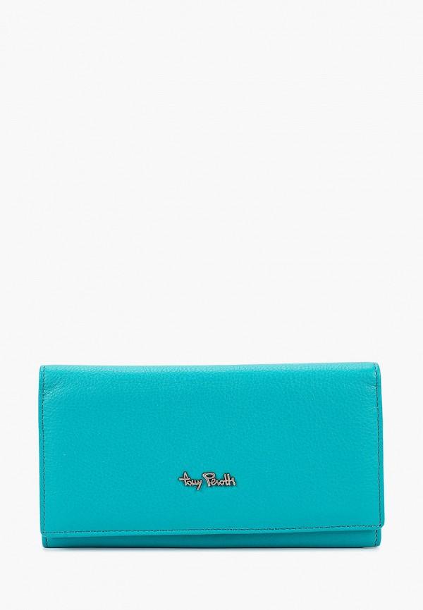 женский кошелёк tony perotti, бирюзовый