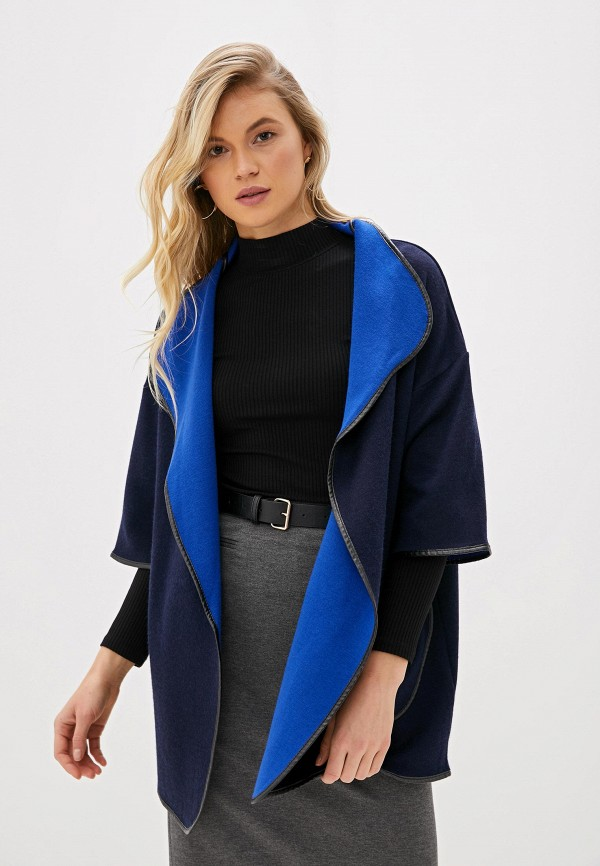 Кардиган  - синий цвет