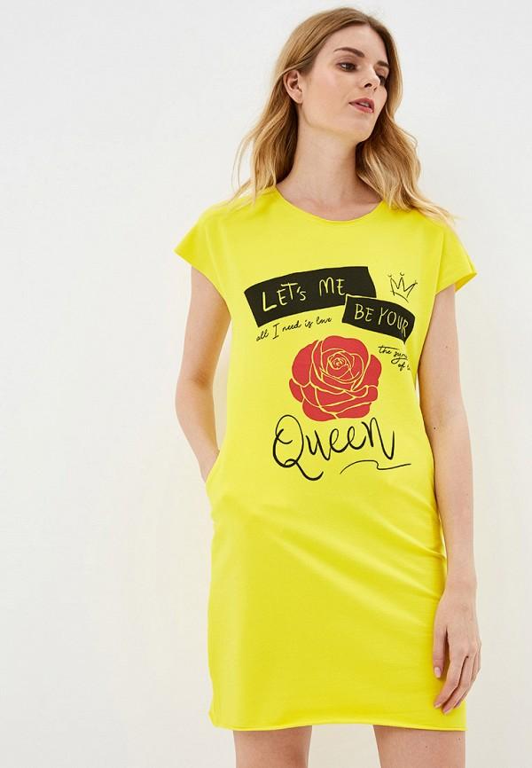 Платье Whitney цвет желтый