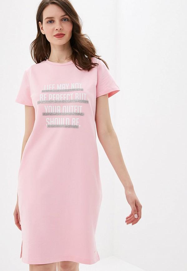 Платье Whitney цвет розовый