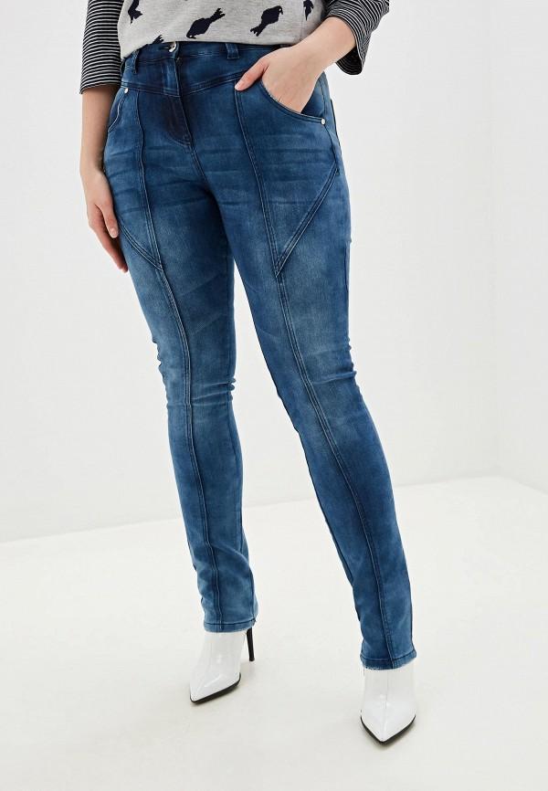 женские прямые брюки zrimo, синие