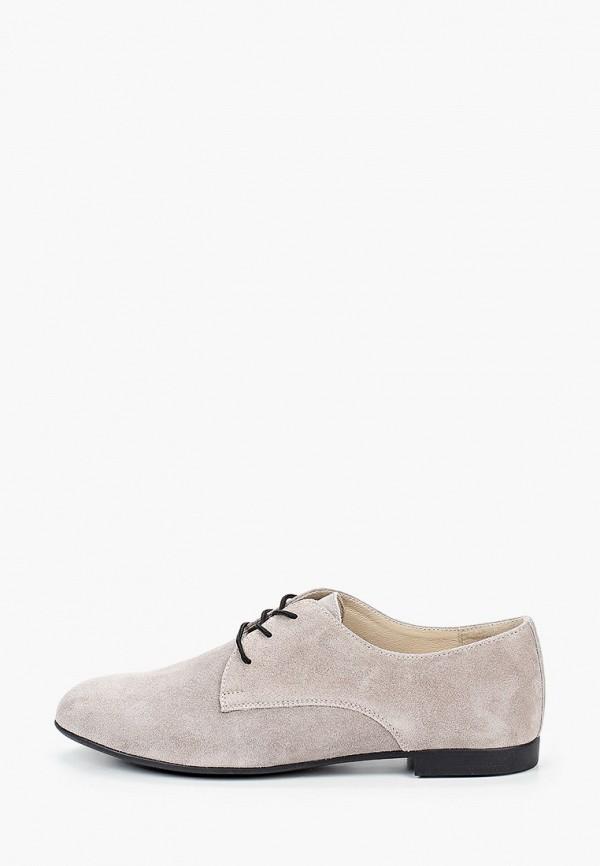 женские ботинки-оксфорды dino ricci, бежевые