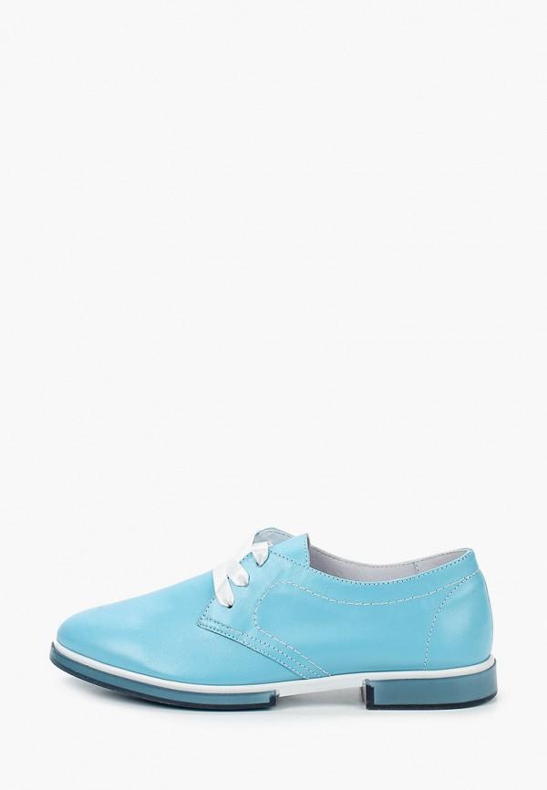 женские низкие ботинки dino ricci, голубые