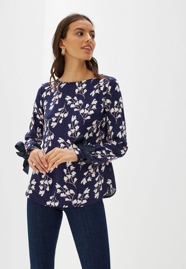 Блуза Vilatte Vilatte MP002XW1326K цены онлайн