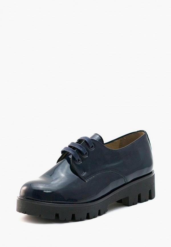 Ботинки Jeleni Jeleni MP002XW134GV цены онлайн