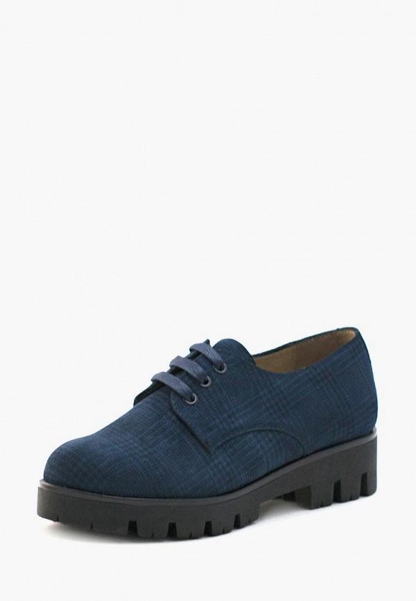 Ботинки Jeleni Jeleni MP002XW134GX цены онлайн
