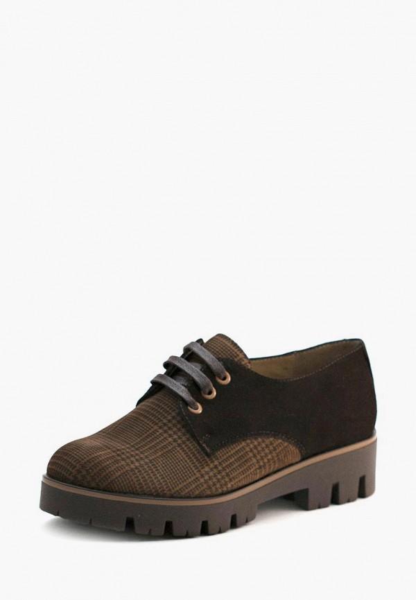 Ботинки Jeleni Jeleni MP002XW134GY цены онлайн