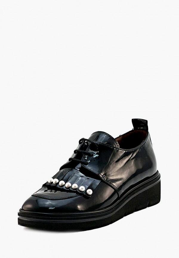 Купить Ботинки Hispanitas, mp002xw134h3, черный, Весна-лето 2019