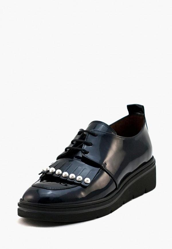 Купить Ботинки Hispanitas, MP002XW134H5, синий, Осень-зима 2017/2018
