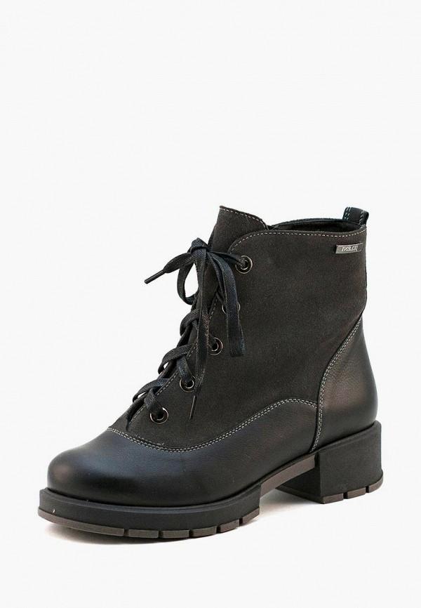 Ботинки Jeleni Jeleni MP002XW134HT цены онлайн
