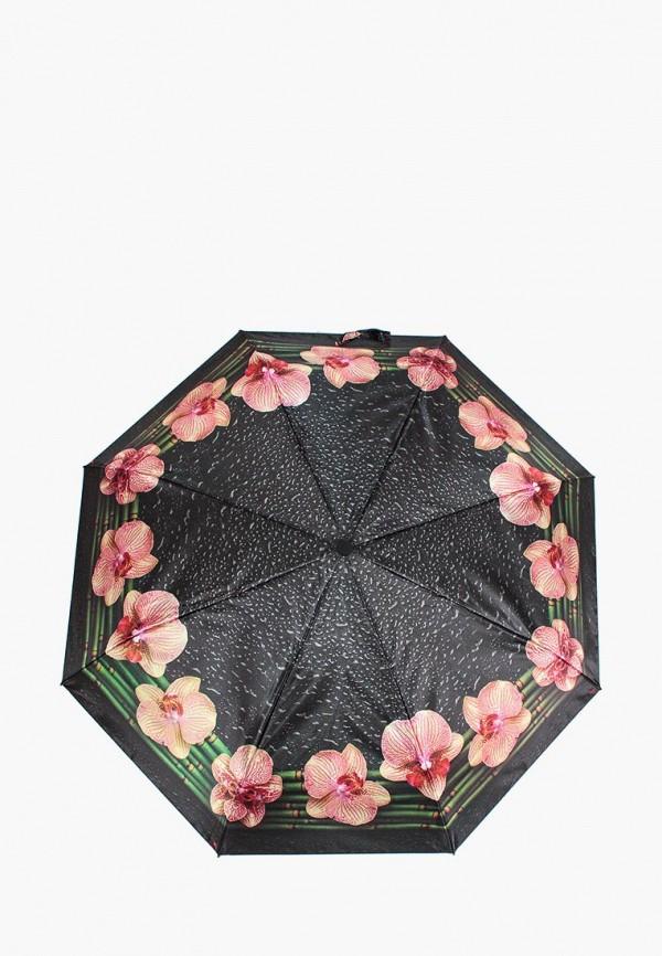 Зонт складной Zemsa Zemsa MP002XW13DR9 зонт складной zemsa zemsa mp002xw13drd