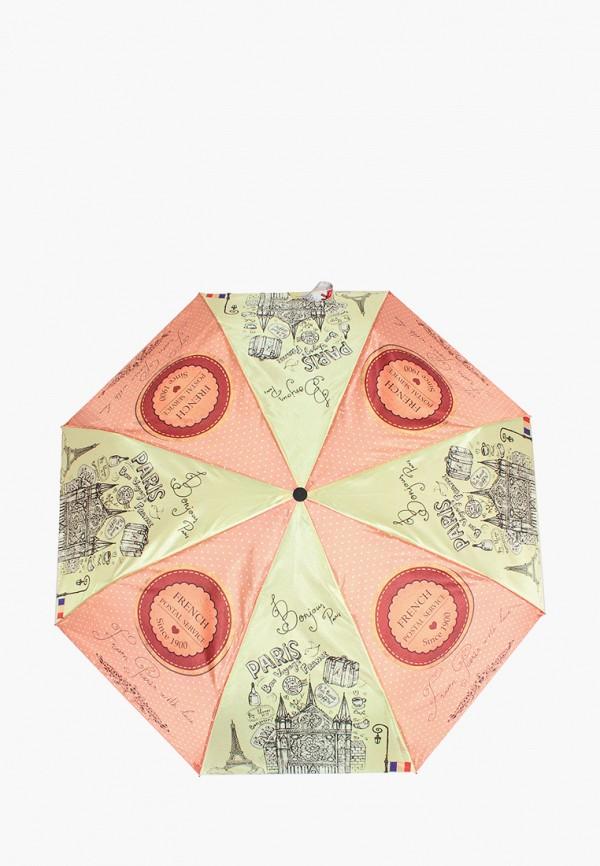 женский зонт zemsa, разноцветный