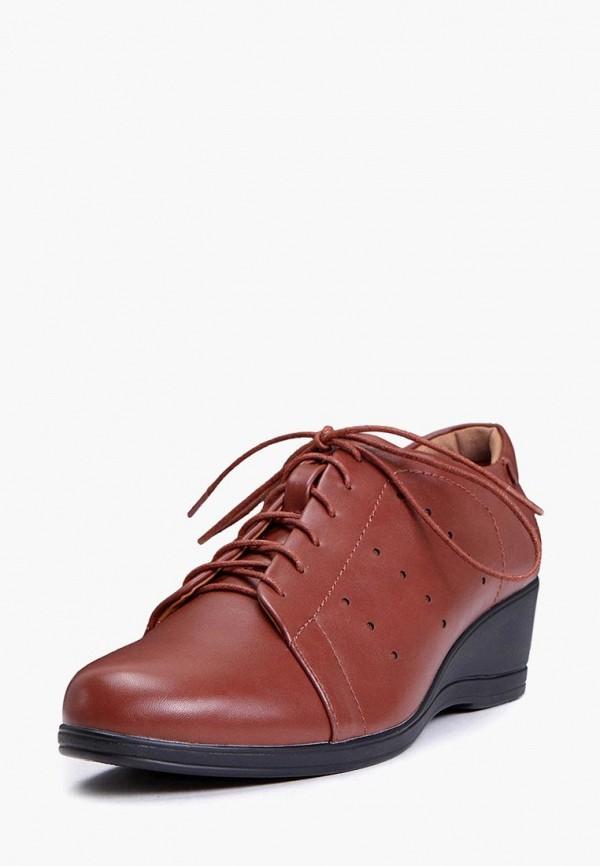 Купить Ботинки T.Taccardi, mp002xw13i3h, коричневый, Весна-лето 2018