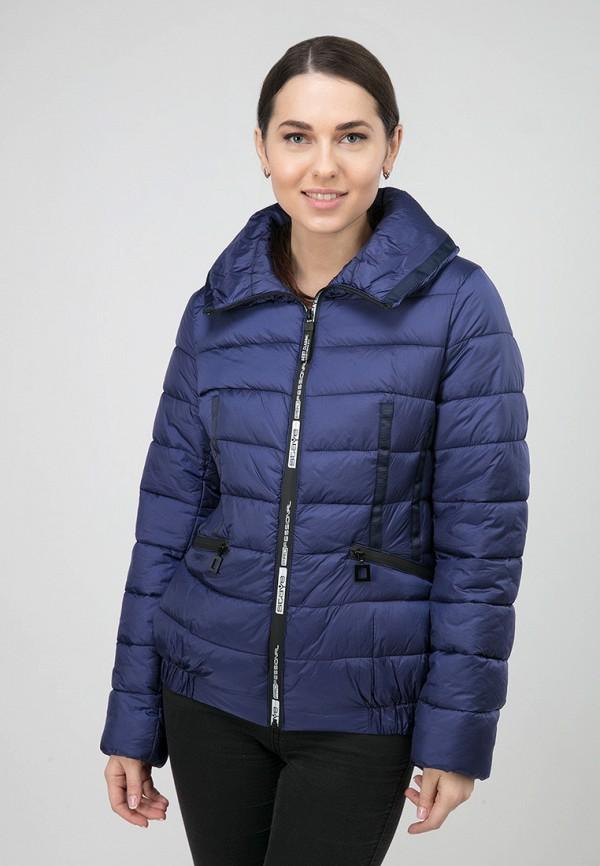 где купить Куртка утепленная Ostrich Ostrich MP002XW13KZ3 по лучшей цене