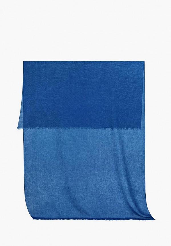 женский палантин michel katana, синий
