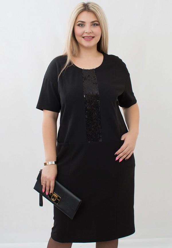 Платье Balsako Balsako MP002XW13NBD брюки balsako balsako mp002xw16p1s