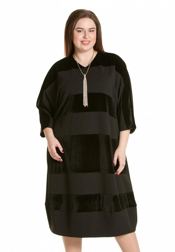 Платье Luxury Plus Luxury Plus MP002XW13ODC цена и фото
