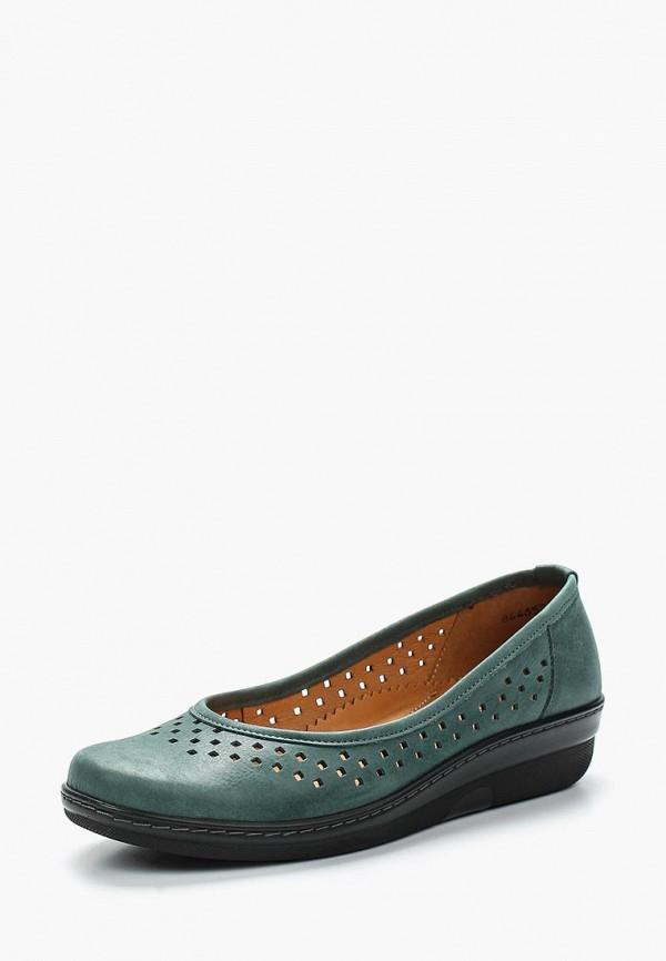 женские туфли romer, бирюзовые