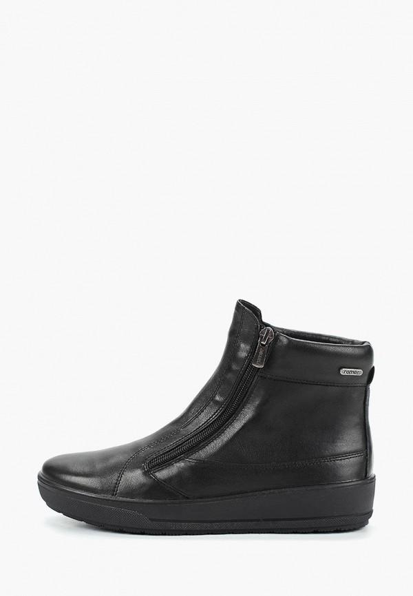 Купить Ботинки Romer, mp002xw13pv3, черный, Весна-лето 2018