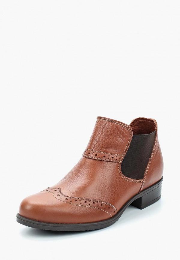 Ботинки Romer, MP002XW13PVC, коричневый, Весна-лето 2018  - купить со скидкой