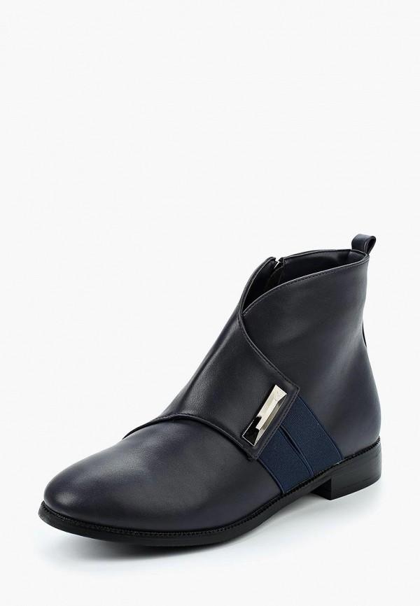 Купить Ботинки Vivian Royal, mp002xw13pw5, синий, Весна-лето 2018