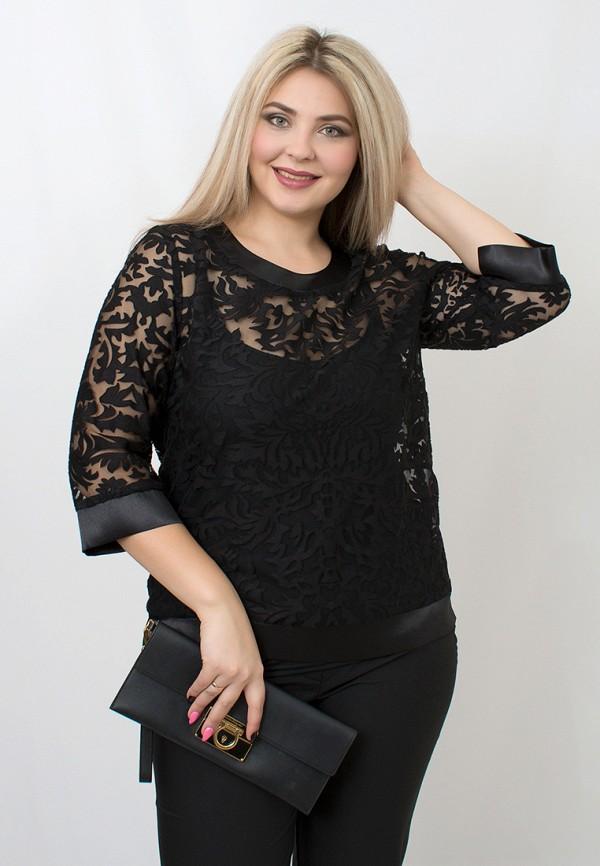 Блуза Balsako Balsako MP002XW13Q0Z блузки balsako блуза черный блеск